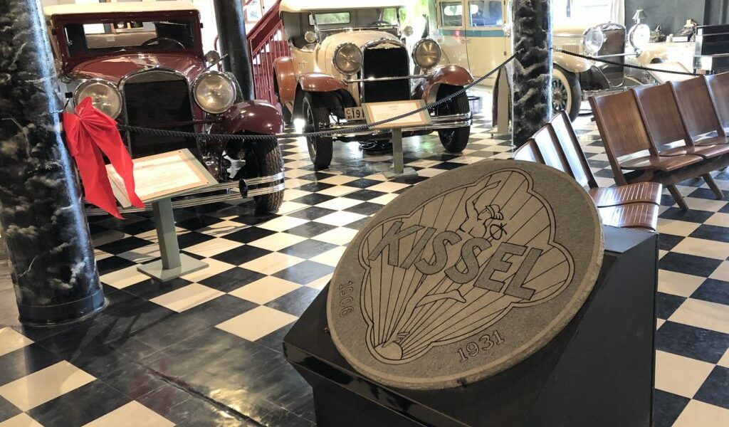 Wisconsin Automotiive Museum